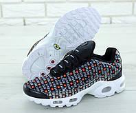 """Кроссовки мужские Nike Air Max 95 Just Do It """"Черные с надписями"""" р. 41-45, фото 1"""