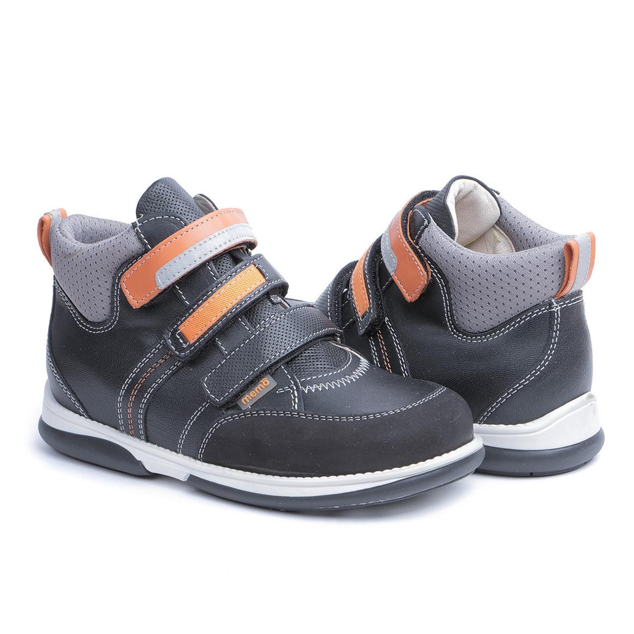 Memo Polo Чорно-помаранчеві - Дитячі ортопедичні кросівки 30
