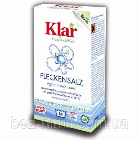 Органічний засіб для видалення плям (+відбілювач) Klar Клар