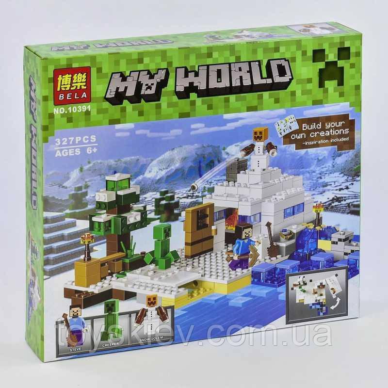 Конструктор Bela Minecraft Майнкрафт 10391 Снежное укрытие, 327 детали