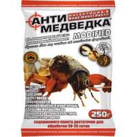 Инсектицид Антимедведка гранула, 250 г Агромакси — для борьбы с медведками