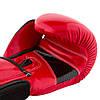 Боксерские перчатки PowerPlay 3017 красные карбон 12 унций, фото 3