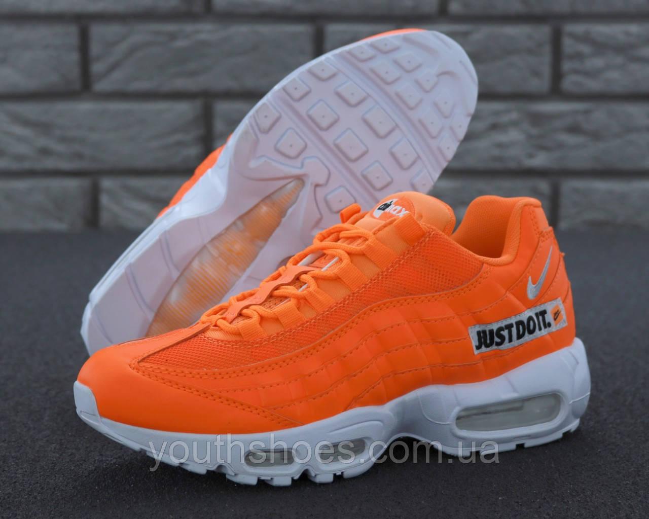 """Кроссовки мужские кожаные Nike Air Max 95 Just Do It """"Оранжевые"""" р.41-45, фото 1"""