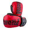 Боксерські рукавиці PowerPlay 3017 Червоні карбон 16 унцій, фото 7
