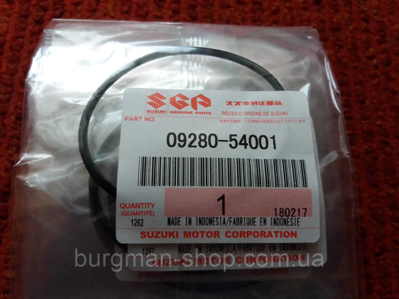 Сальник масляного фильтра большой (колечко) Suzuki Burgman SkyWave 09280-54001