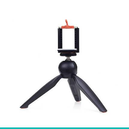 Трипод Yunteng YT-228 для камер GoPro, SJCAM и смартфонов, фото 2