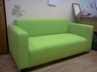 Перетяжка мебели в Виннице