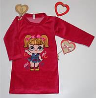 Велюровое Платье с Длинным Рукавом для Девочки Куколка LOL Красное Рост 86-116 см