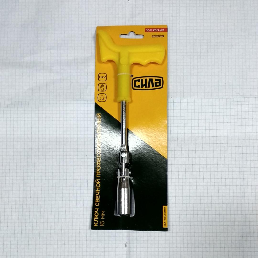 Ключ свечной профессиональный с усиленной ручкой 16х250мм