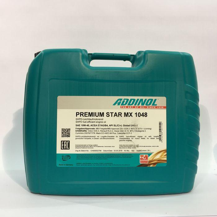 ADDINOL Premium Star MX 1048 10W-40 20л