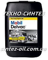 Моторное масло Mobil Delvac XHP Extra 10W-40 (20л)
