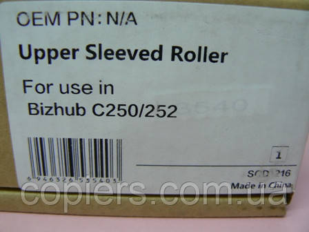 Upper Sleeved Roller Bizhub c250/c252 03540 не оригинал