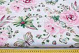 """Ткань хлопковая """"Большие розовые розы и бабочки"""" на белом (№1821а), фото 2"""