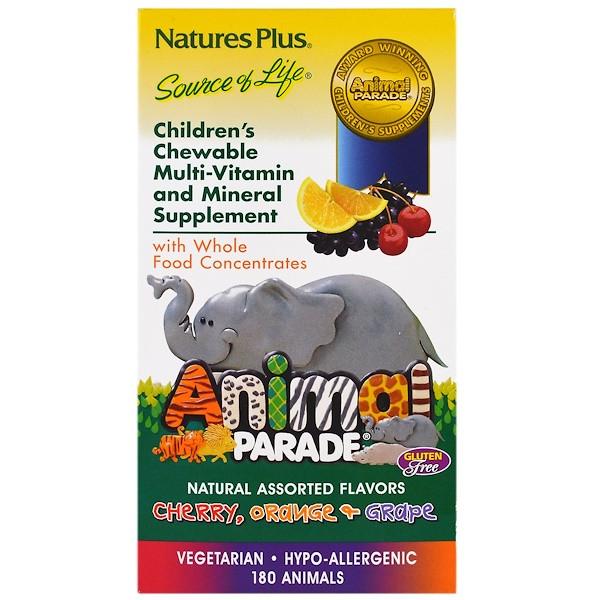 Детские жевательные витамины - мультивитаминный и минеральный комплекс, Animal Parade, 180 штук