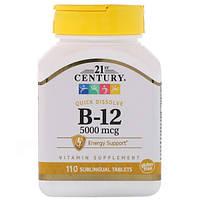Витамин B-12, подъязычная форма, 110 таблеток, 21st Century, США