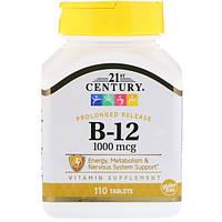Витамин B-12, 1000 мкг, 110 таблеток, 21st Century, США