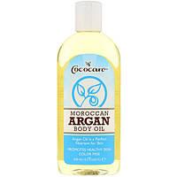 Cococare Аргановое марокканское масло для тела, 250 мл