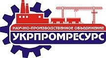 "ООО НПП ""Укрпромресурс"""