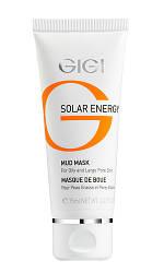 Грязевая маска GIGI Solar Energy Mud Mask For Oily Skin 75 мл