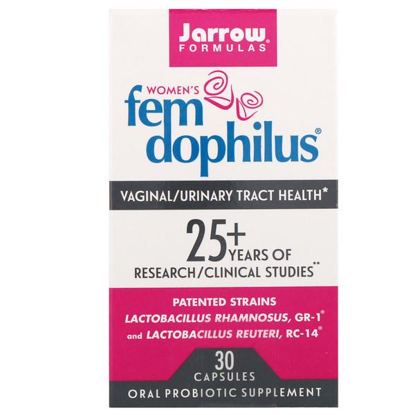ПЭМ-дофилус, Jarrow Formulas, 30 капсул