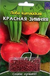 Семена лобы китайской Красная зимняя 200шт инкр. ТМ ВЕЛЕС