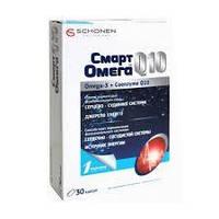 Смарт Омега Коэнзим Q10 -  препарат при сердечно-сосудистых заболеваний (30 капс)
