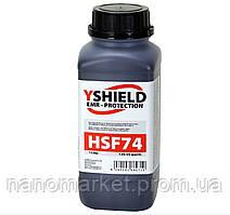 Екрануюча фарба HSF74 | ВЧ+НЧ | 45 дБ | 1 літр
