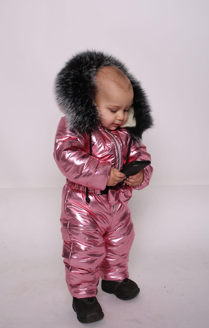 Человечек Комбинезон детский зимний Костюм для детей Детский зимний комбинезон Новинка сезона 2019