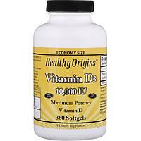Витамин Д3, Healthy Origins, 10 000 МЕ, 360 капсул