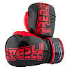 Боксерские перчатки PowerPlay 3017 черные карбон 16 унций, фото 8
