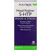 5-гидрокситриптофан (Mood Positive 5-НТР), Natrol, 50 таблеток