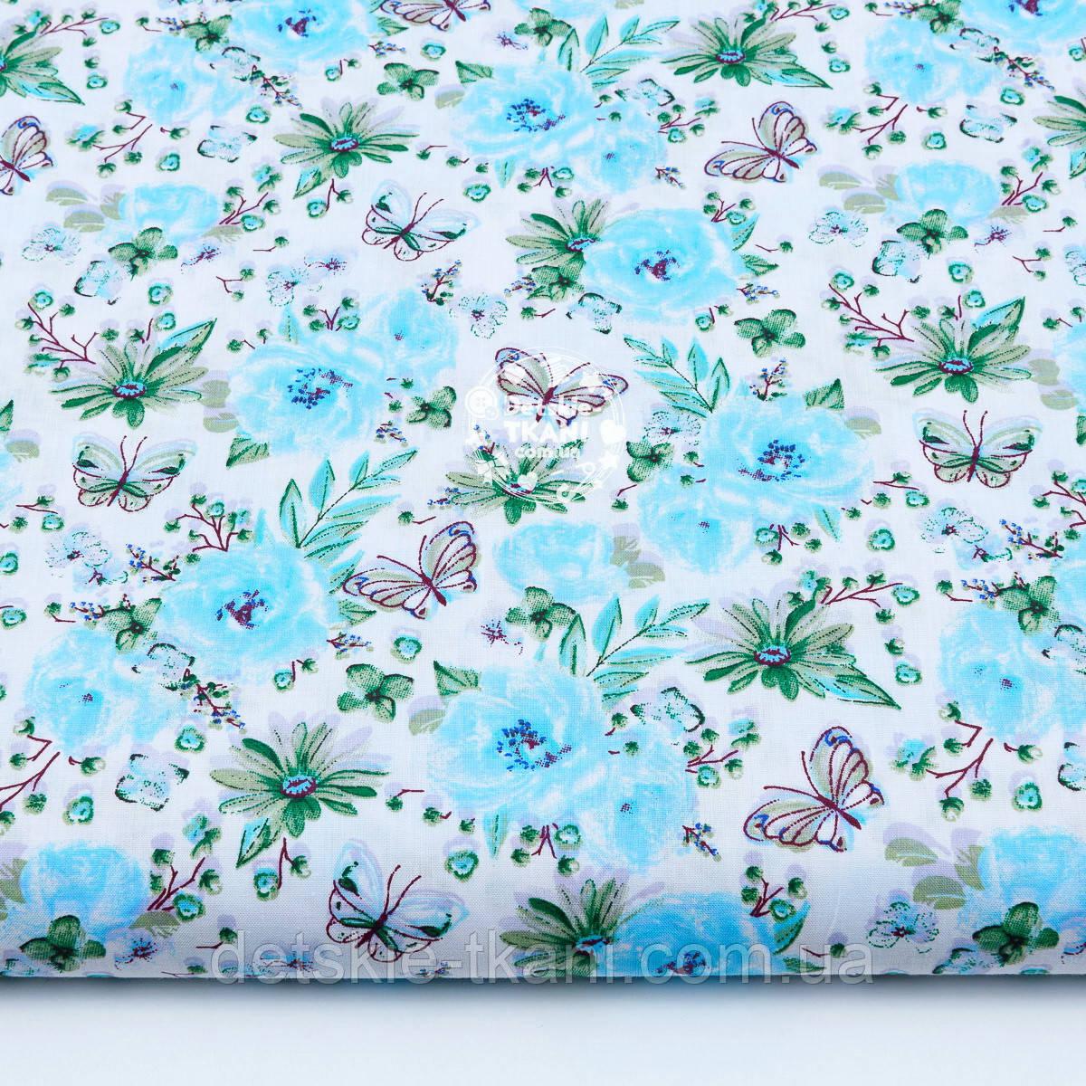 """Ткань хлопковая """"Бабочки на голубой цветочной поляне"""" на белом (№1818а)"""
