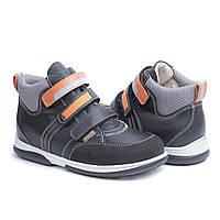 Memo Polo Черно-оранжевые - Детские ортопедические кроссовки 33