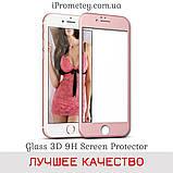 Защитное стекло 5D для iPhone 7/8 Оригинал Glass™ 9H олеофобное покрытие на Айфон, фото 5