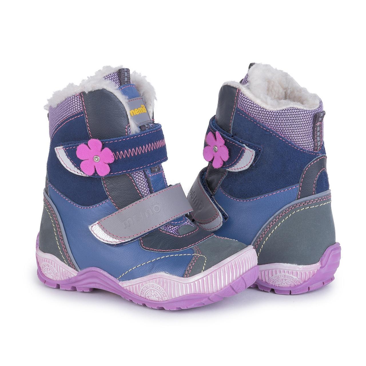Memo Aspen 1JB - Зимние ортопедические ботинки для детей (фиолетовые) 22
