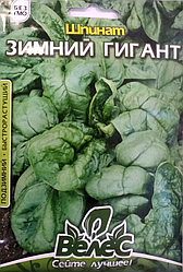 Семена шпината Зимний гигант 15г ТМ ВЕЛЕС