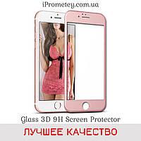 Защитное стекло 5D для iPhone 6s/6 Оригинал Glass™ 9H олеофобное покрытие на Айфон Rose gold Розовое Золото