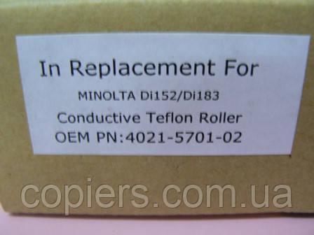 Upper fuser roller тефлоновый вал  Di152/Di183/Bizhub162/163/180/210/220 не оригинал