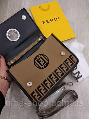 Сумка Fendi Kan беж, люкс-копия, фото 2