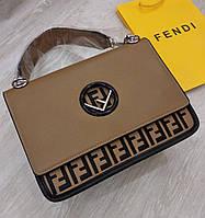 Сумка Fendi Kan беж, люкс-копия, фото 1