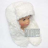 Детская зимняя велюровая шапочка р. 48-50 на флисе 4603 Бежевый 50 002473ac437