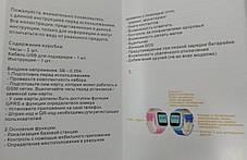 Часы Smart Baby Watch Q80 Black Гарантия 1 месяц, фото 2