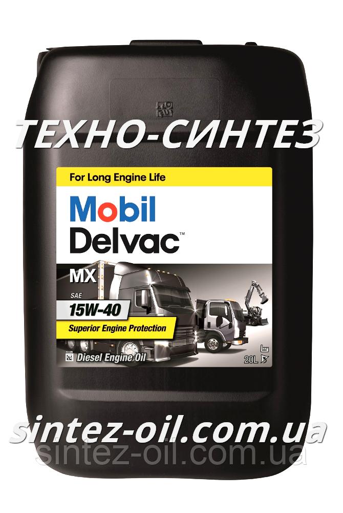 Моторное масло Mobil Delvac MX 15W-40 (20л)