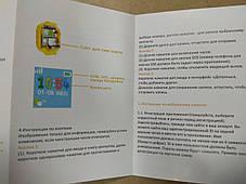 Часы Smart Baby Watch Q80 Black Гарантия 1 месяц, фото 3