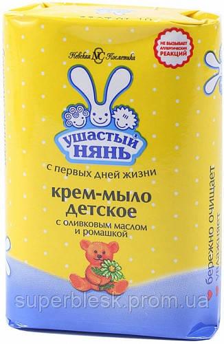 Крем-мыло детское «Ушастый нянь» с оливковым маслом и ромашкой, 90 г.