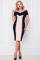 Платье женское с открытыми плечами «Адель» (XL, XXL | Тем.-синий/розовый; черный/беж)