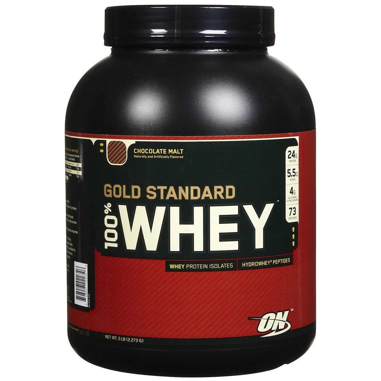 ON 100% WHEY Gold Standard GF 2,27кг - vanilla ice cream
