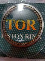 Кольца поршневые std GY6-80, 47мм на китайские 4Т скутера (TOR)