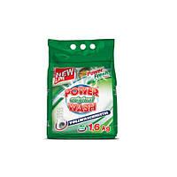 Стиральный порошок универсальный Power Wash Original vollwaschmittel 1,6кг
