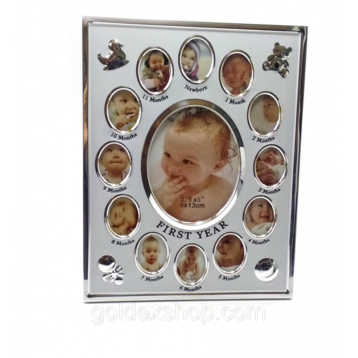 """Фоторамка на 13 фото """"Альбом новорожденного""""(9х13 см 2х3 см) (23,5х18,5х2 см)"""